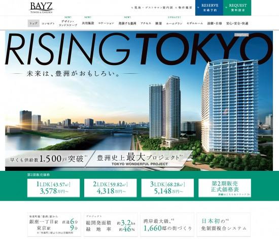 BAYZ_2nd_Web