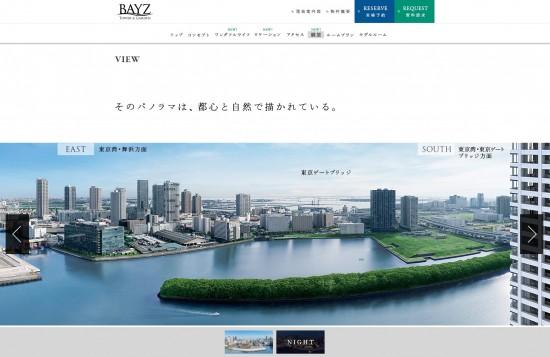 BAYZ_Web140418