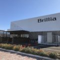ブリリアタワー有明ミッドクロス(Brillia Tower 有明 MID CROSS)モデルルーム訪問【立地・周辺概況など】