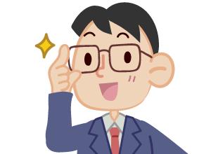 鶴田FPイメージ