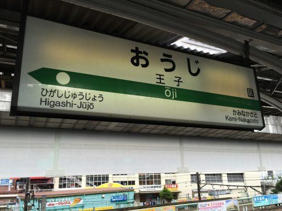 JRouji