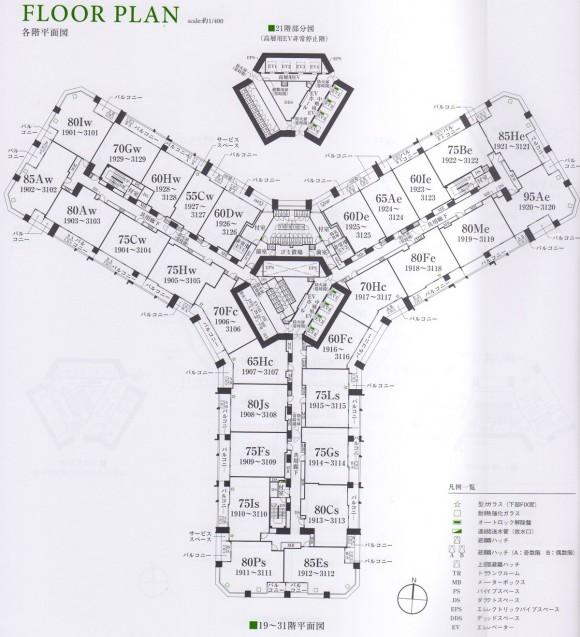 SKYZ_floor_plan