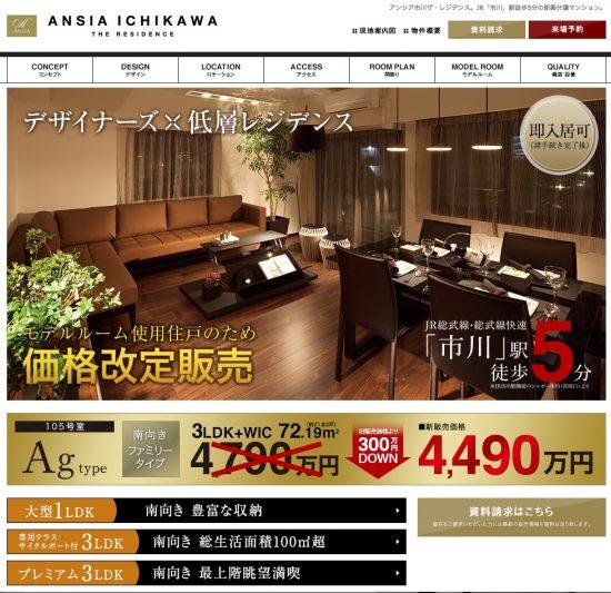 anshia_ichikawa