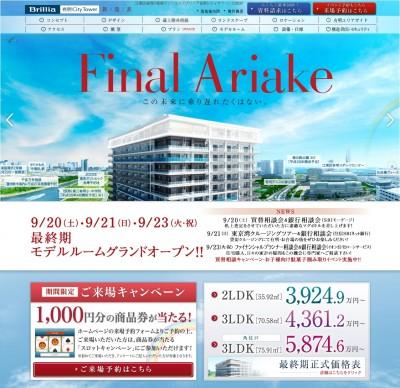 bac_final_web