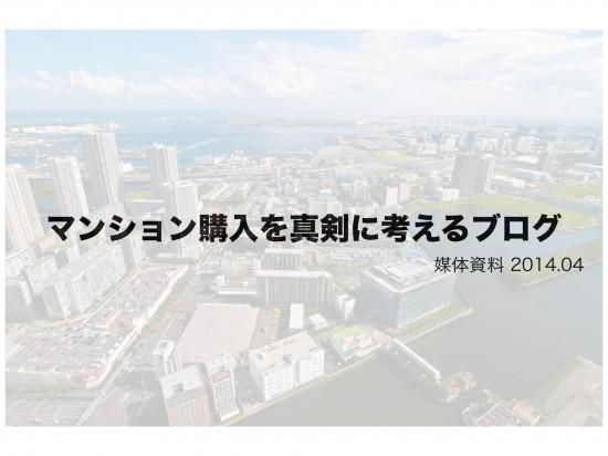 baitai_blog.001