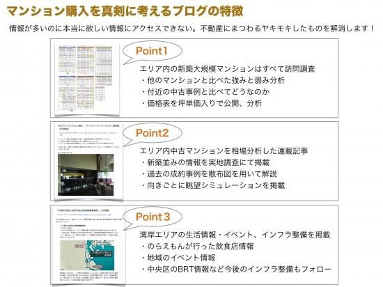 baitai_blog.003