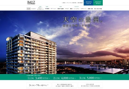 bayz_web20140713