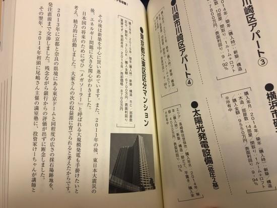 book_skyz