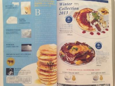 butter_toyosu_menu01