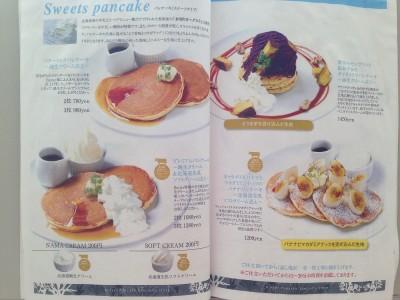 butter_toyosu_menu02