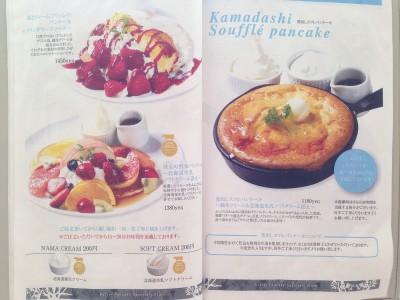 butter_toyosu_menu03