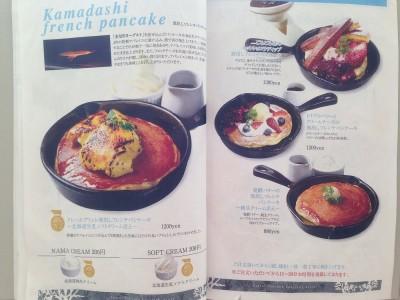 butter_toyosu_menu04