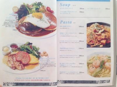 butter_toyosu_menu05