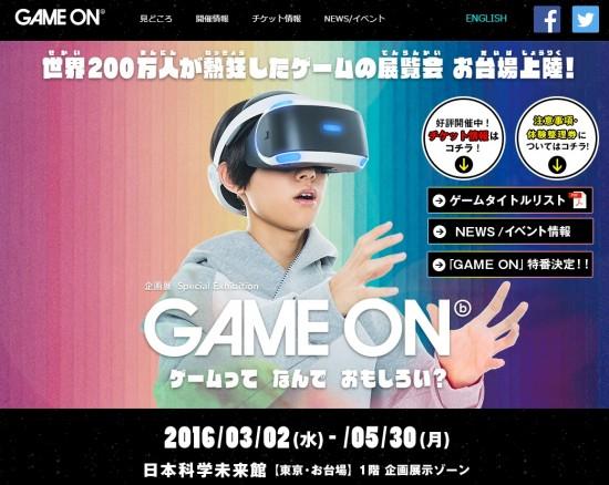 gameon_02