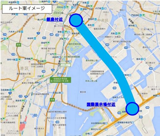 ginza_kokusaitenjijo_route