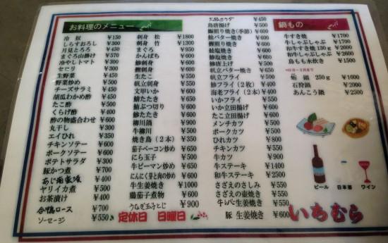 ichimura_04