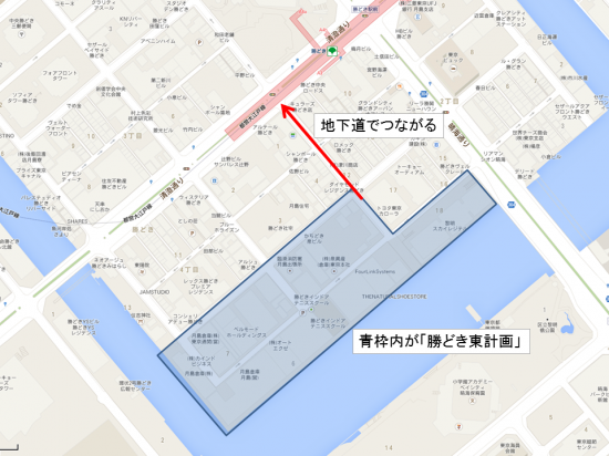 kachidoki_higashi_zu
