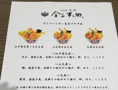 kanekohanosuke_04