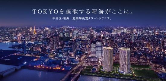 keyV-03