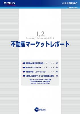 mizuho_market