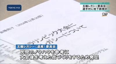 mx_masuzoe_sensyumura02