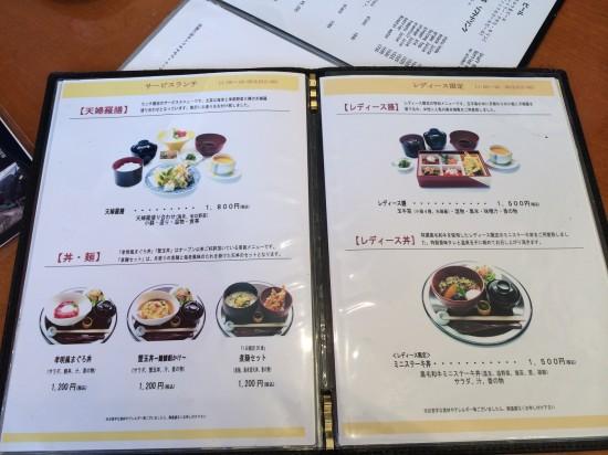 nakamura_koumei_ariake_menu01