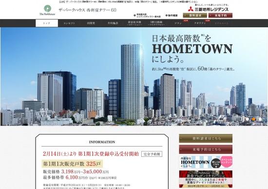 nishi60_1st_web