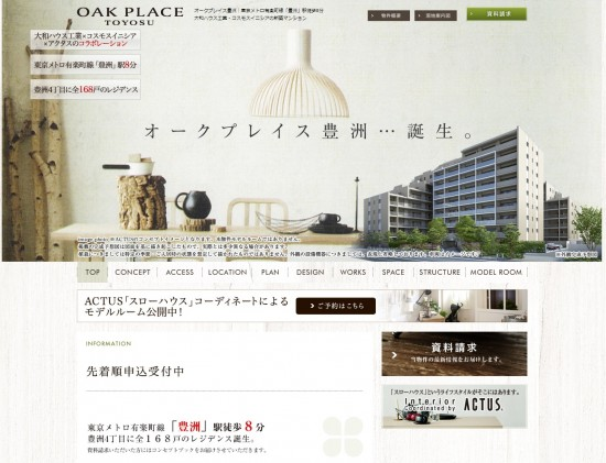 oak_place_web201311262300