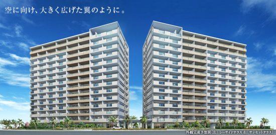 ocanterracetoyosaki_gaikan