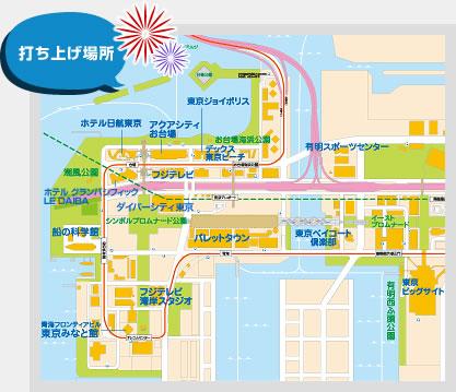odaiba_reinbow_map2
