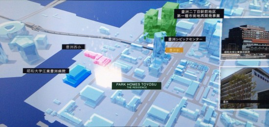 parkhomestoyosu_movie02