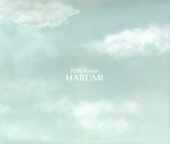 parktower_harumi_dm_01