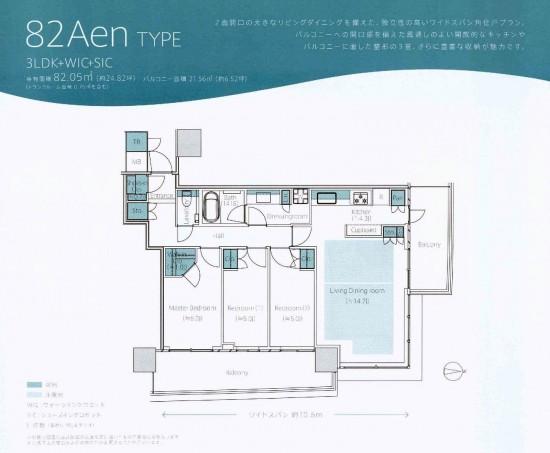 parktower_harumi_dm_05