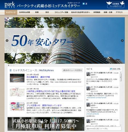pcmst_web