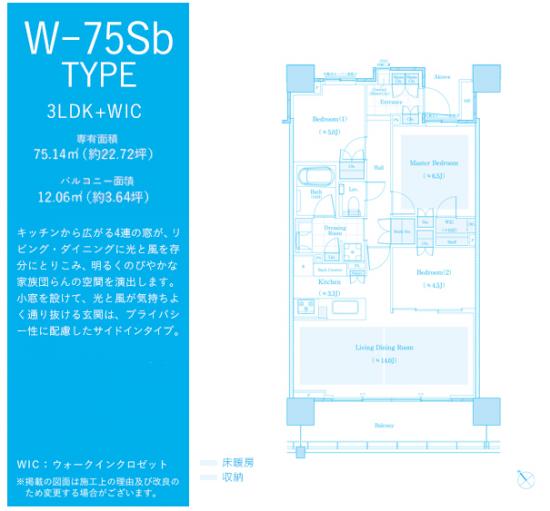 phtr_W-75Sb
