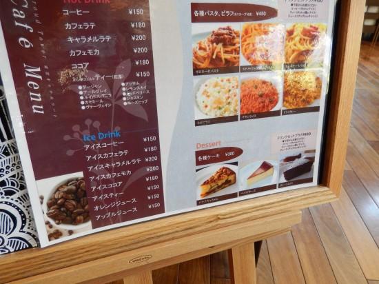 proud_cafe_menu