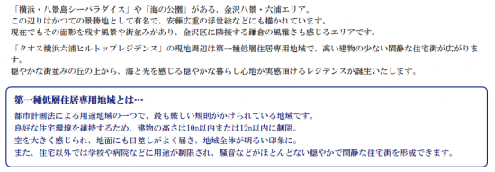 qas_yokohama02
