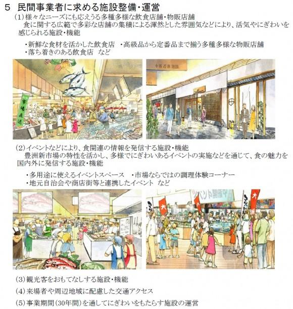 senkyaku_banrai_image