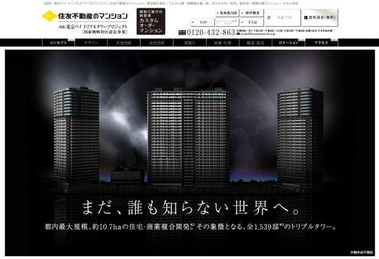 sumufu_ariakebay_web01