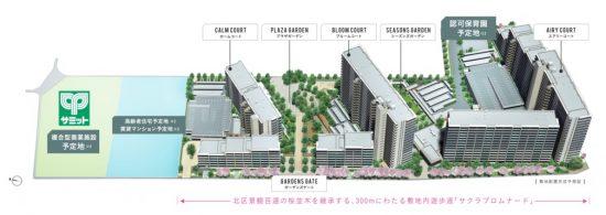 the_gardens_tokyooji_haichi