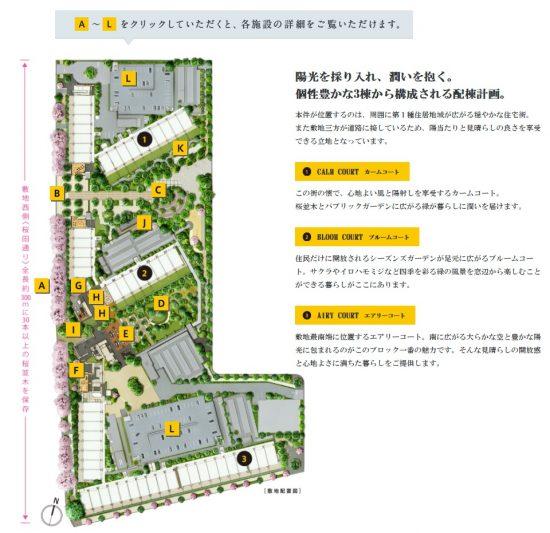 the_gardenzu_tokyooji_commons
