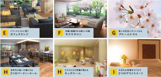 the_gardenzu_tokyooji_commons2