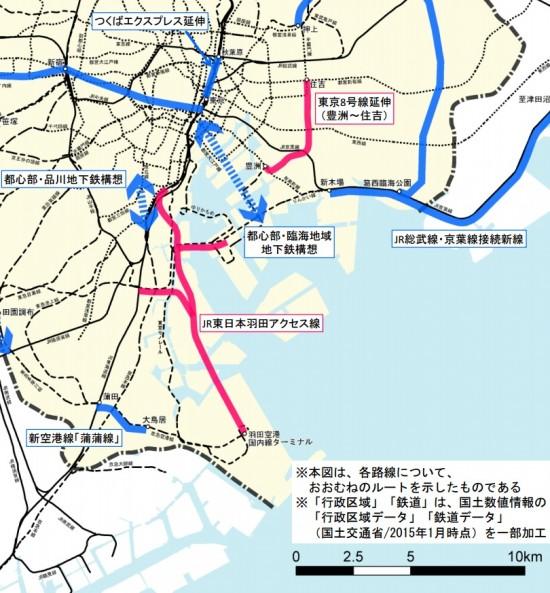 tokyo_new_railway01