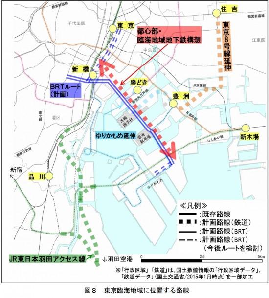 tokyo_new_railway05