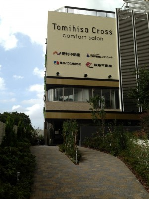 tomihisa_cross_modelroom