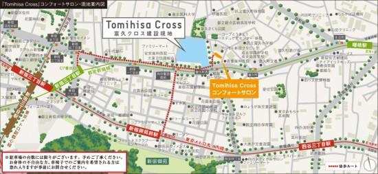 tomishisa_map