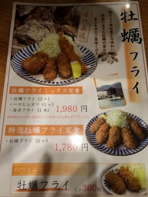 tonkatsu_den02