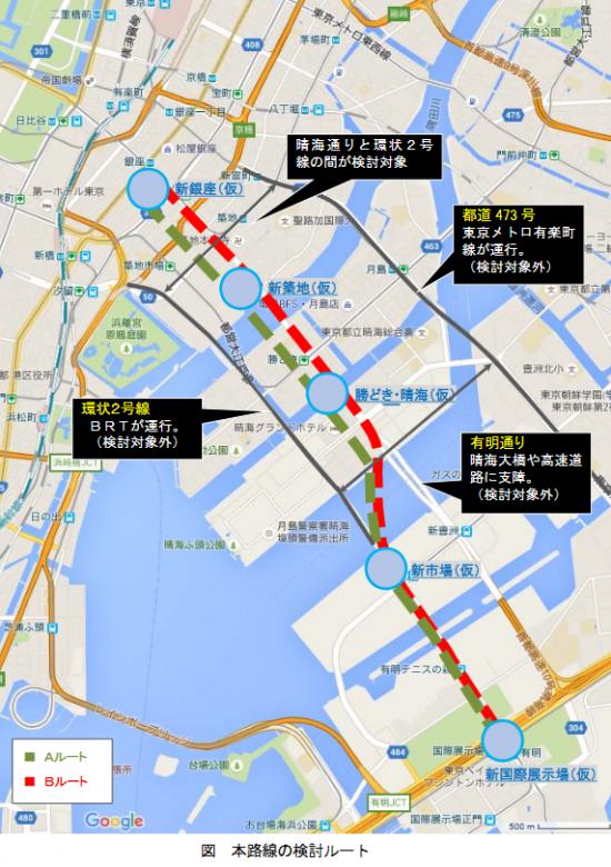 toshin_rinkai_route