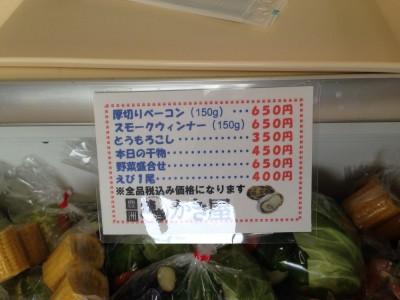 toyosu_kaki_menu02