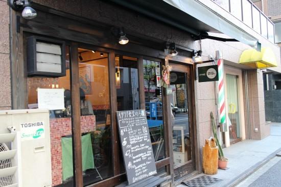 tsukiji_nora01